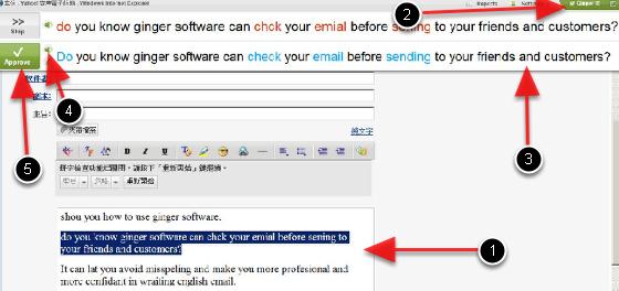 检查email的英语拼写