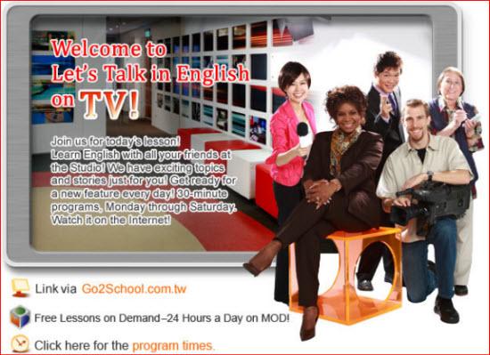 大家說英語Daily TV Program 線上收看的連結