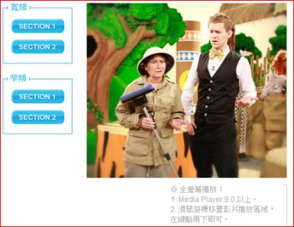 大家說英語數位頻道提供線上收看教學影片