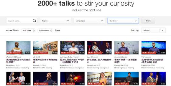 TED Talks 網頁