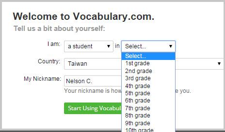 Vocabulary.com會員註冊頁面
