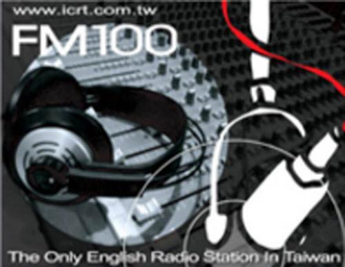 ICRT FM100 英語電台