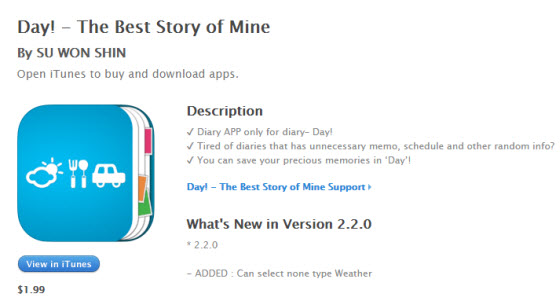 英文app:Day! – The Best Story of Mine