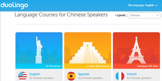 多國語言線上學習平台:Duolingo