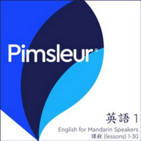 Pimsleur English courses