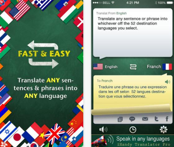 多國語言翻譯app:iHandy