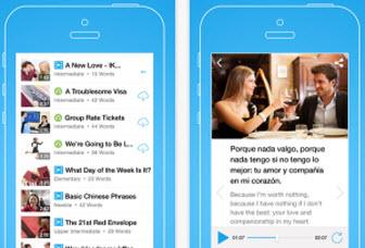 FluentU app
