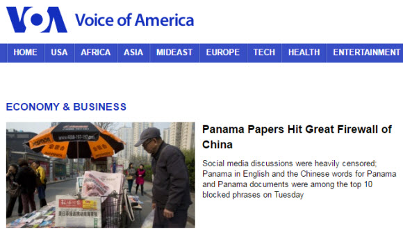 VOA英語新聞網站