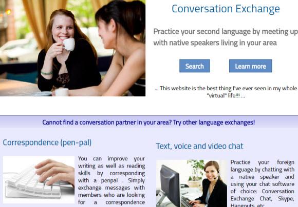 語言交流平台