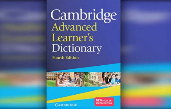 英文發音字典